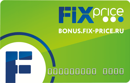 Регистрация bonus.fix-price.ru