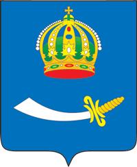 Герб города Астрахань