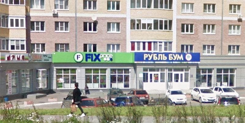 г. Чебоксары, ул. Федора Гладкова, д.24