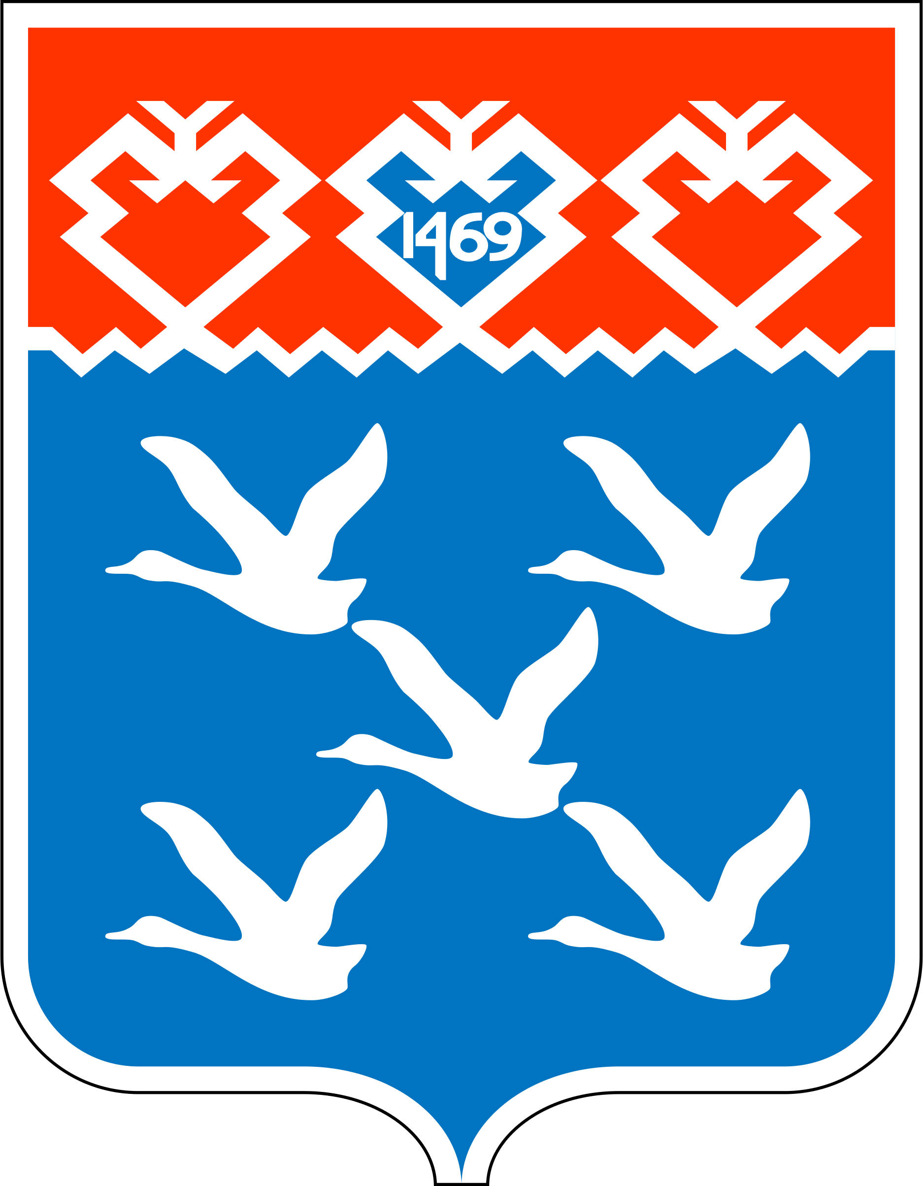 Герб города Чебоксары