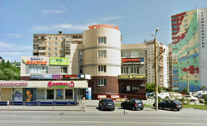 г. Челябинск, ул. Чичерина, д.37-Б