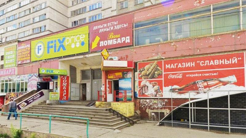 г. Челябинск, ул. Салютная, д.23