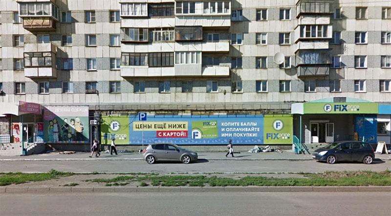 г. Челябинск, ул. Салютная, д.2