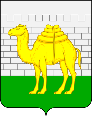 Герб города Челябинск