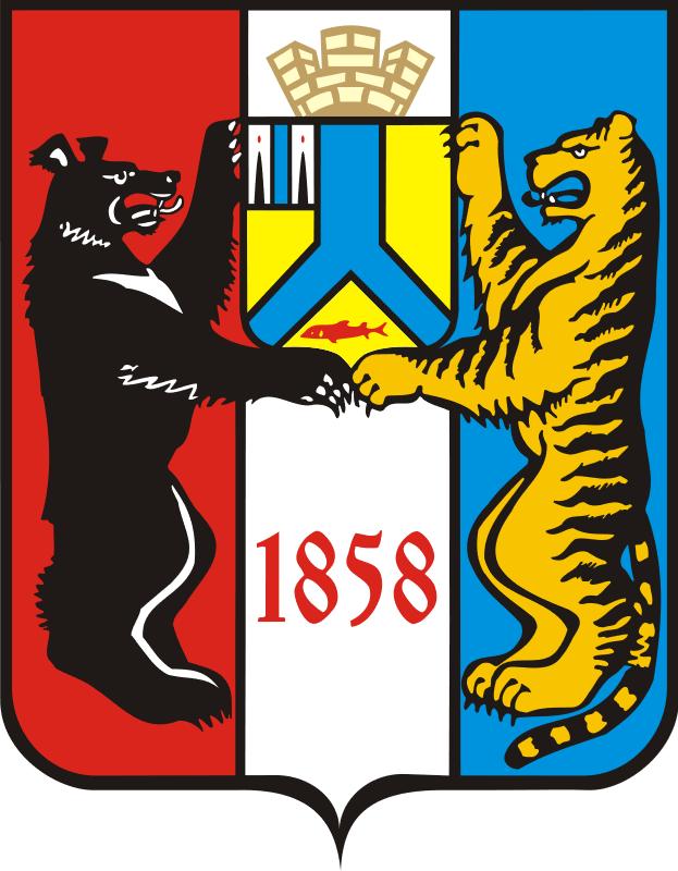 Герб города Хабаровск