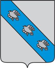 Герб города Курск