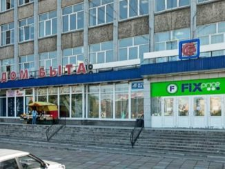 г. Новокузнецк, ул. Бардина, д.42