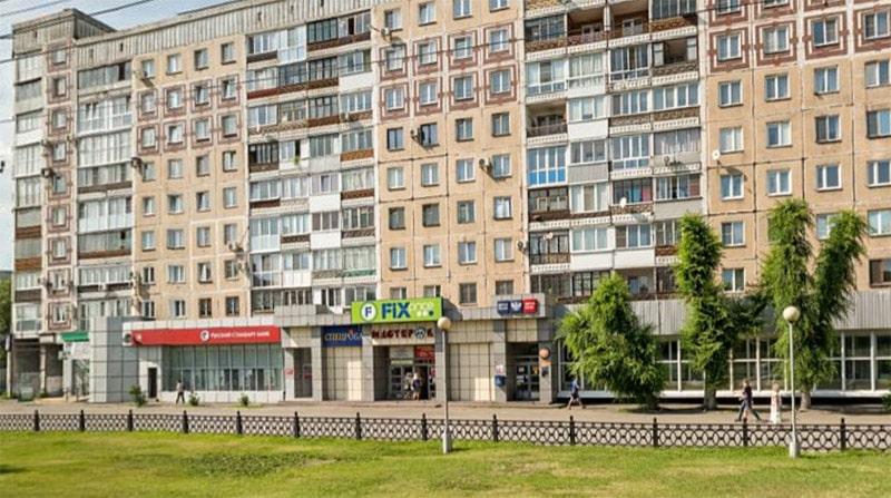 г. Новокузнецк, ул. Кирова, д.97