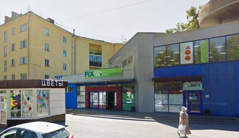 г. Новокузнецк, ул. Кирова, д.2б