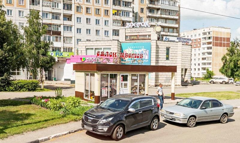 г. Новокузнецк, ул. Косыгина, д.69