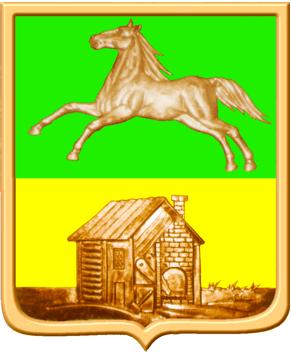 Герб города Новокузнецк