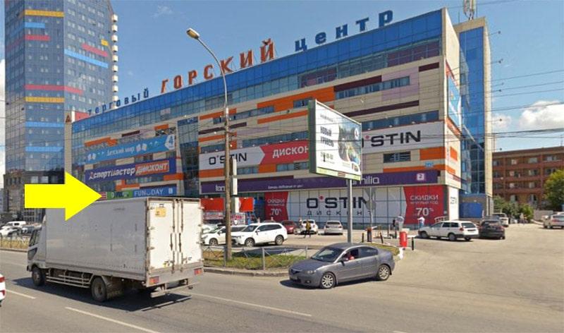 г. Новосибирск, ул. Немировича-Данченко, д.142