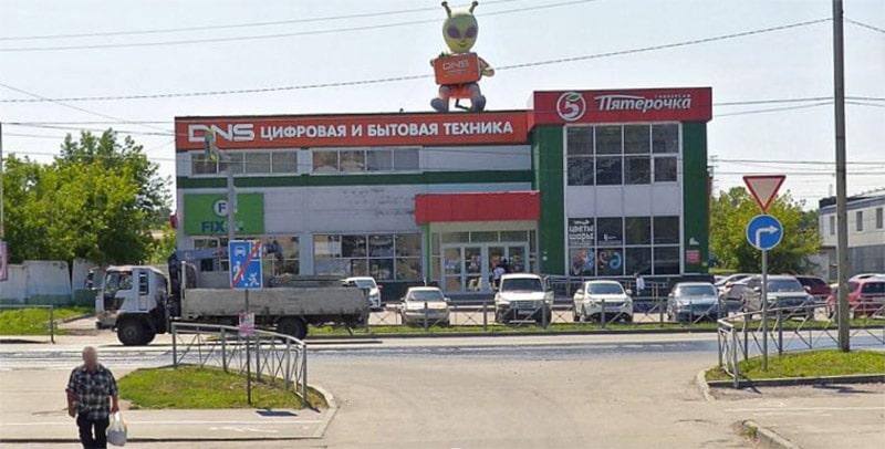 г. Новосибирск, ул. Первомайская, дом 45