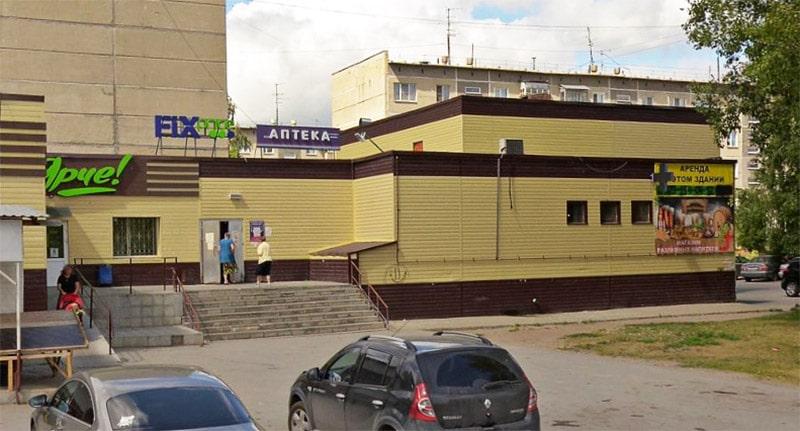 Новосибирск, ул. Петухова, д.55/1