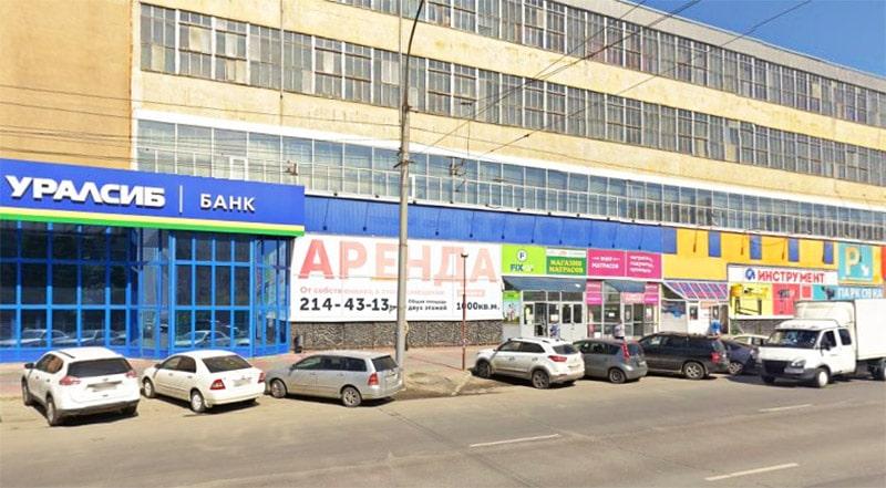 Новосибирск, ул. Планетная, д.30