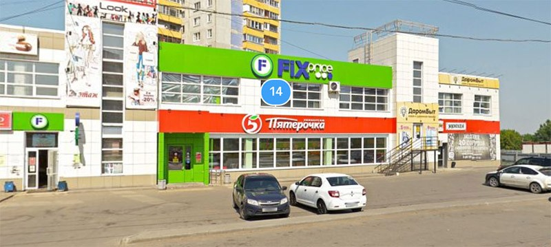 Магазин на Лукашевича в Омске