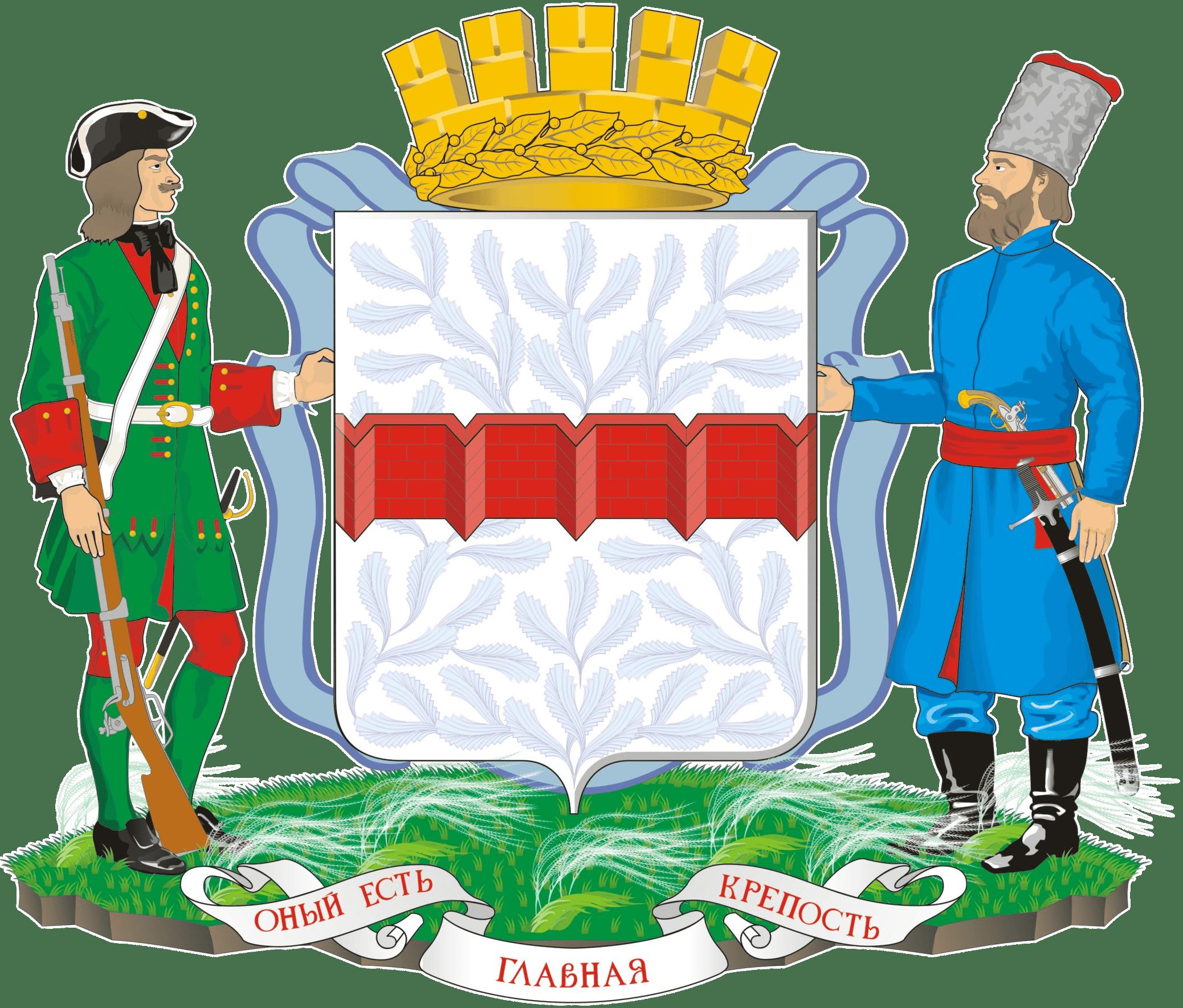 Герб города Омск
