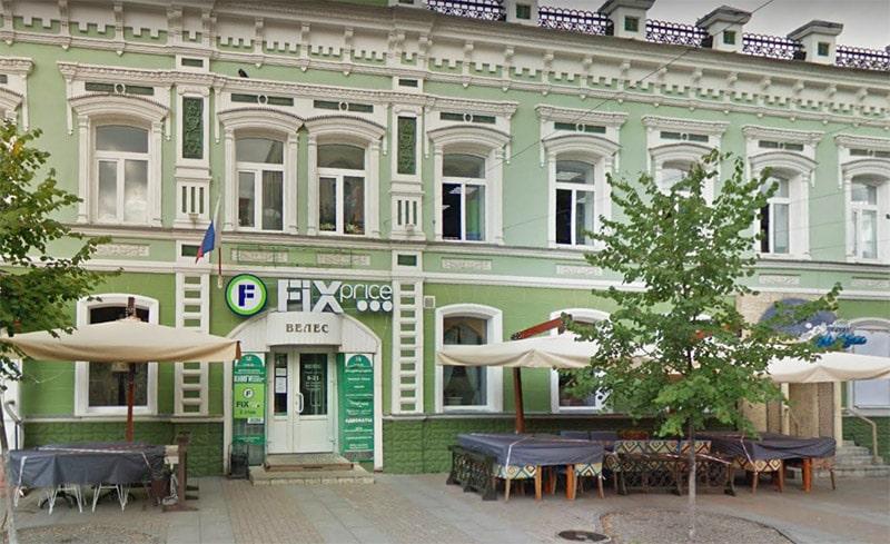 г. Пенза, ул. Московская, д.66