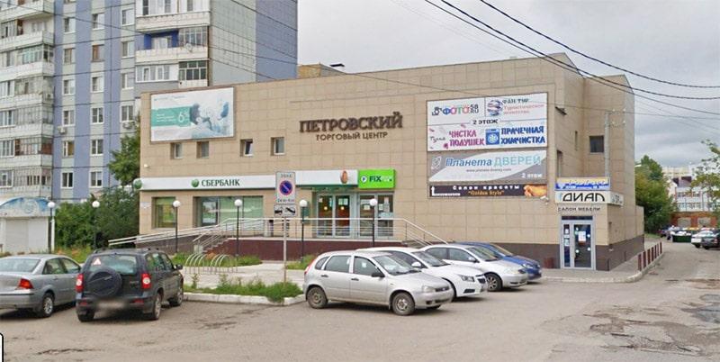 г. Пенза, ул. Терновского, д.160б