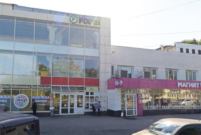 г.Пермь, ул.КИМ, д.75