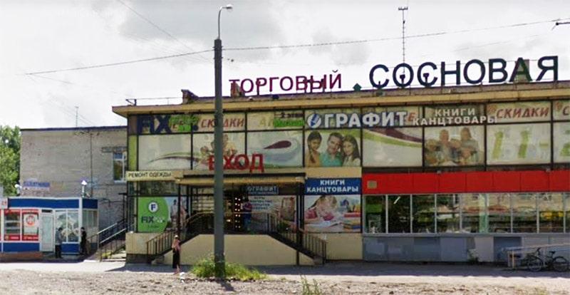 г. Санкт-Петербург, пр-т Ветеранов, д.166, ЛИТ. А