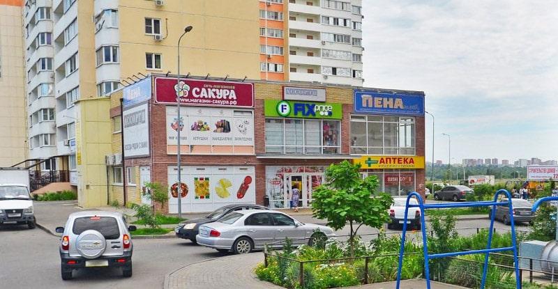г. Ростов-на-Дону, ул. Петренко, д.8