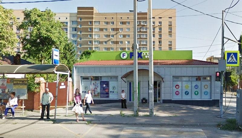 г. Ростов-на-Дону, ул. Портовая, д.279а