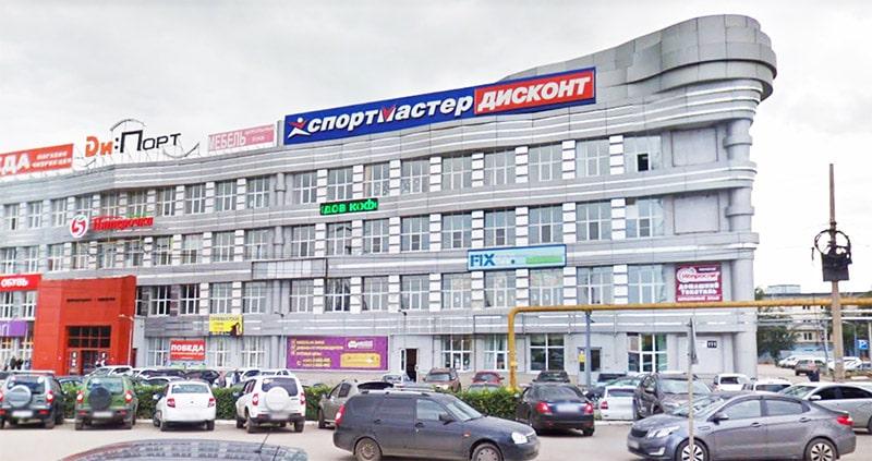 Магазин Фикс Прайс в Самаре на шоссе Заводском, д. 111
