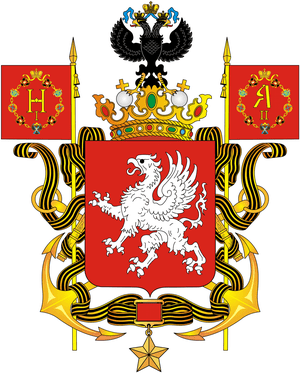 Герб города Севастополь