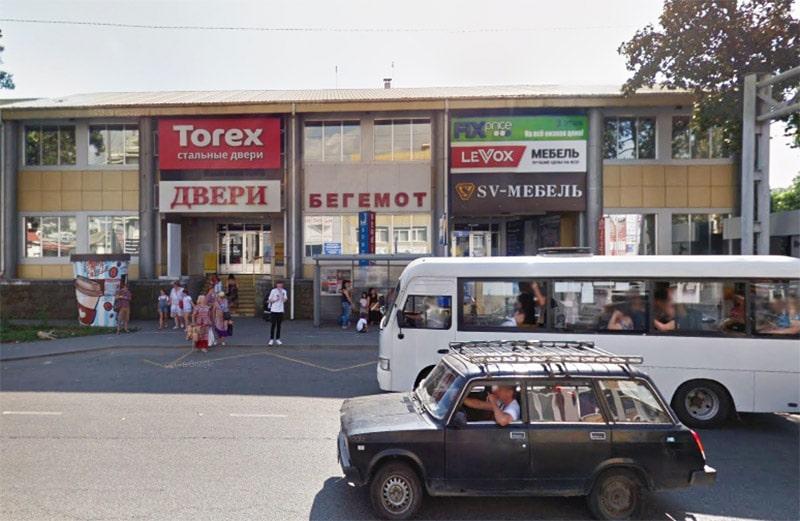 г. Сочи, ул. Донская, д.3