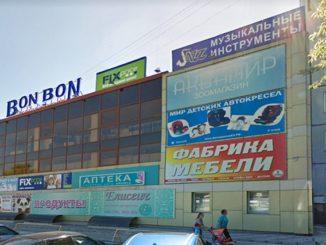 г. Тольятти, ул. Мира, д.123А