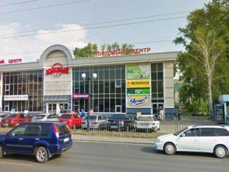 г. Томск, ул. Нахимова, д.38