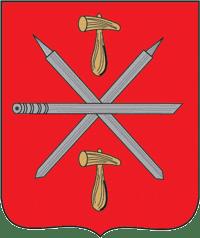 Герб города Тула