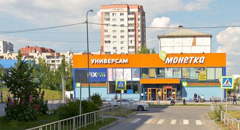 г. Тюмень, ул. Широтная, д.108г