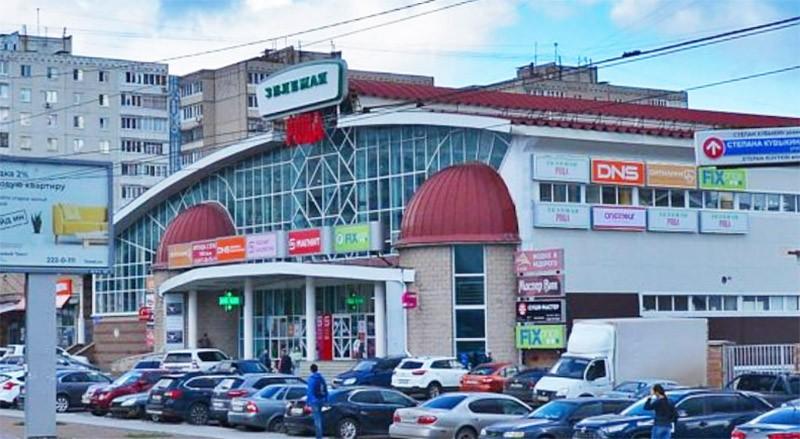 Фикс Прайс по адресу: г.Уфа, ул.Степана Кувыкина, д.16