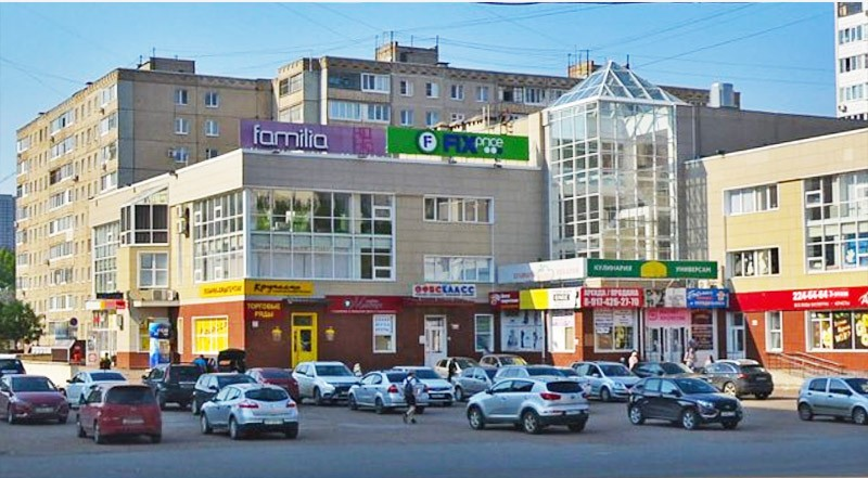 Фикс Прайс по адресу: .Уфа, ул.Маршала Жукова, д.5, к.2