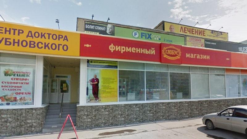 г. Ульяновск, пр-т Ленинского Комсомола, д.19