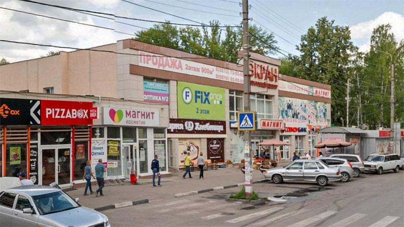 г. Ульяновск, ул. Богдана Хмельницкого, д.19Б