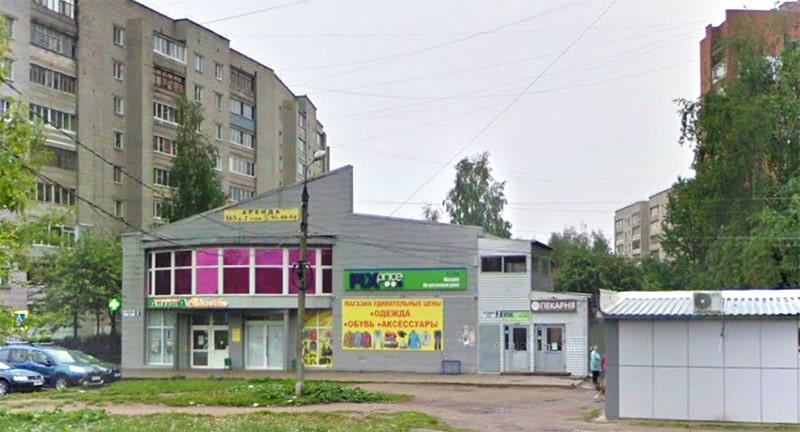 г. Ярославль, ул. Доронина, д.2