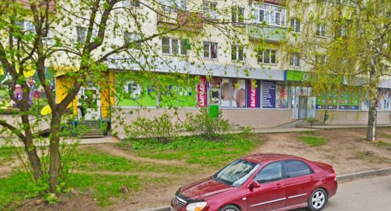 Магазин Фикс Прайс на улице Герцена, в доме 2