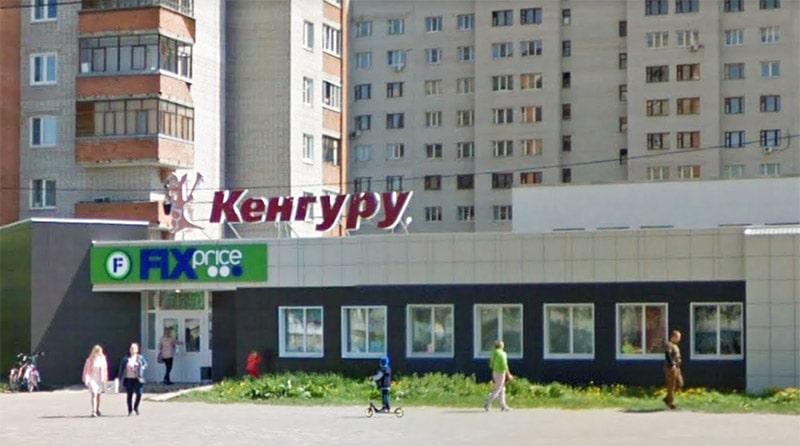 г. Ярославль, ул. Саукова, д.12