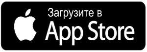 Приложение Фикс Прайс для устройств Apple